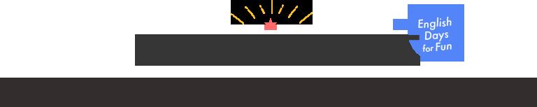 ENGJOYLE_logo